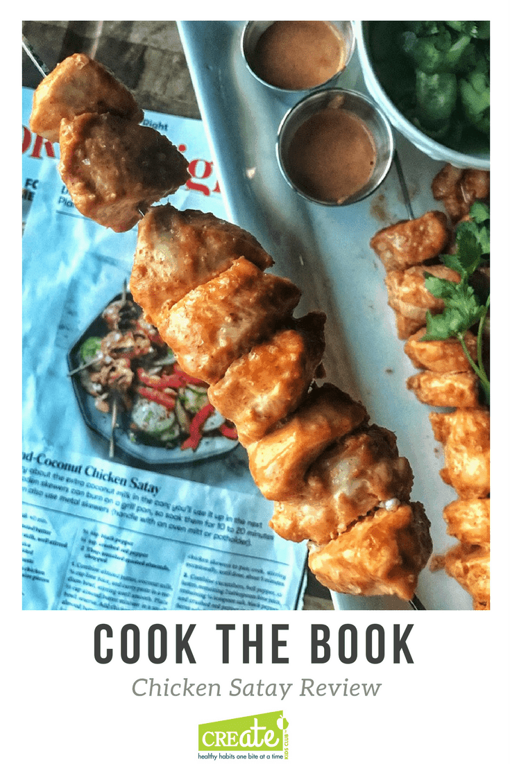 Easy Chicken Satay Skewers.  This recipe is from cooking light magazine, read my families review of this simple chicken skewer recipe and find out if it's worth making in your home. #cookinglightmagazine #chickenskewers #chickensatay
